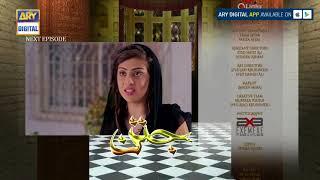 Jatan Episode 27 ( Teaser ) - ARY Digital Drama