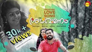 Thumbapoovundo | Shravanam | New Romantic Album Song HD | Najeem Arshad