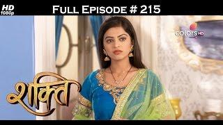 Shakti - 20th March 2017 - शक्ति - Full Episode (HD)