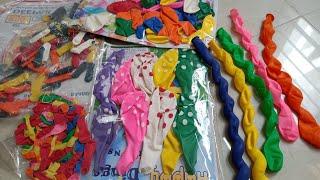 Balloons For Kids | Balloons for Children | Balloons Videos | Balloons balloons | Balloons Song |
