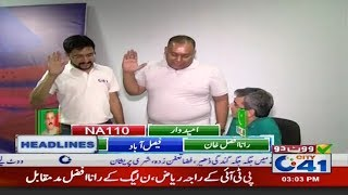 Big Election Survey In Faisalabad | News Headlines | 3:00 PM | 22 July 2018 | City 41