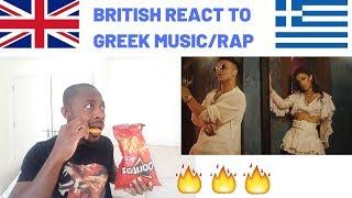 BRITISH/ENGLAND REACT TO GREEK MUSIC/RAP 💥💥💥💥💥