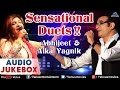 Sensational Duets Abhijeet Alka Yagnik Romantic Hits Audio J