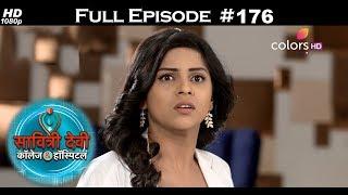 Savitri Devi College & Hospital - 15th January 2018 - सावित्री देवी कॉलेज & हॉस्पिटल - Full Episode