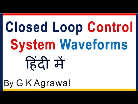Closed loop control system - signal response time in Hindi