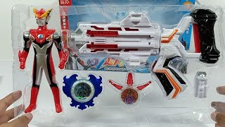 5 minutes, 3 seconds) Ultraman Unboxing Video - PlayKindle org