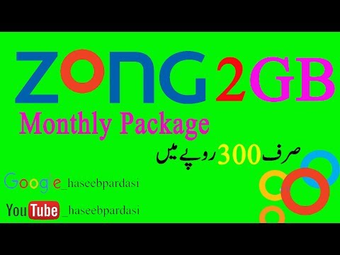 zong internet packages-monthly  2000mb-zong 4g net packages-3g zong-zong 4g packages-haseeb shah