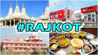 राजकोट शहर के बारे मैं अनजाने तथ्य । Facts about Rajkot City