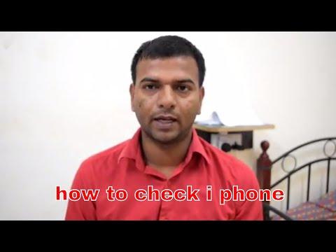 how to check i phone fake or original 2018 hindi / urdu || technical fahim