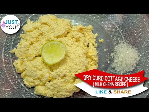 🍲Dry Curd Cottage Cheese -  Milk Cheese Recipe