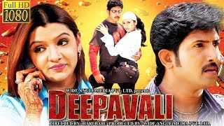 Latest South Indian 2017 Blockbuster Movie - Deepavali (2017) New Released Full Hindi Dubbed Movie