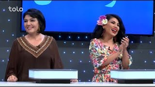 Download رو در رو - ویژه برنامه عید / Ro Dar Ro (Family Feud) Eid Special Show - Ep 190 Video