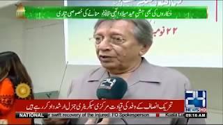Pakistani Actor Special Message On Jashn e Eid Milad un Nabi SAW | 21 Nov 2018 | 24 News HD