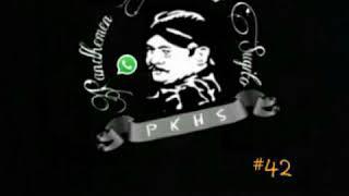 Suluk khas KHS #42
