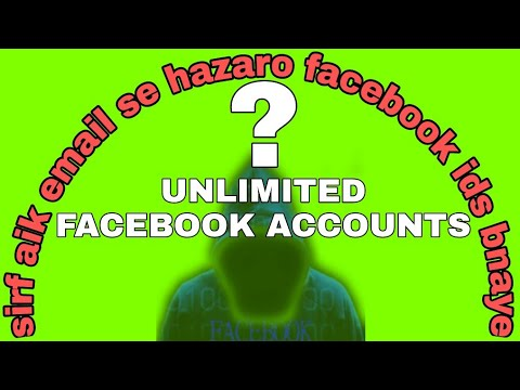 How to create unlimited facebook accounts just one email hindi/urdu