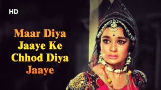 Maar Diya Jaye Ya Chod Diya Jaye - Vinod Khanna - Laxmi - Mera Gaon Mera Desh Songs - Lata
