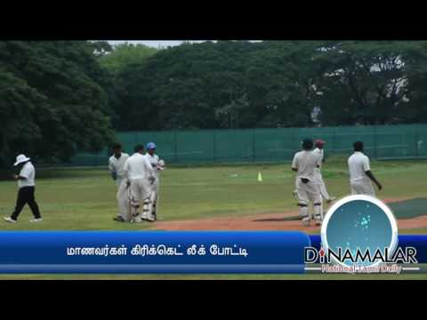 One Day Division Cricket League Competition started in Chennai - Video in Dinamalar