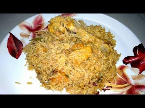 பிரியாணியே தோற்று போகும் | Chicken Pulao chicken Biriyani Recipe in Tamil | Biriyani Recipe
