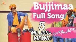 Run Raja Run Video Songs - Bujji Maa / Anaga Anaganaga Song - Sharwanand, Seerat Kapoor