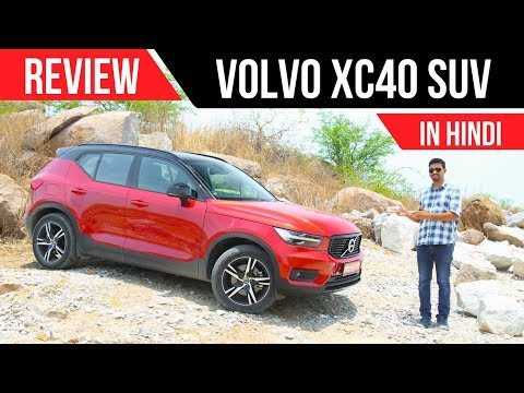 Volvo XC40 SUV First Drive Review Hindi | India