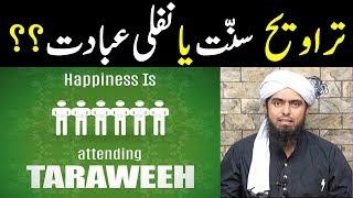 True MUSLIM [ Engineer Muhammad Ali Mirza ] Videos - PakVim net HD