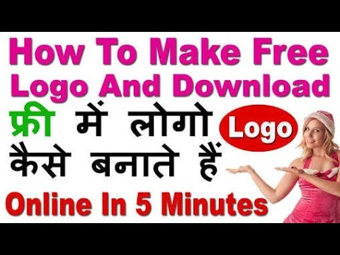 Create Free Logo In Just 5 Minutes | Android App | Design Free Logo