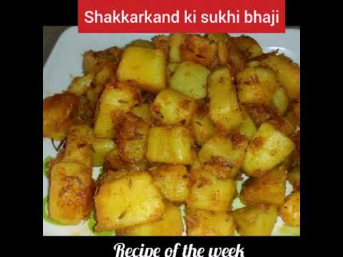 Shakkarkand ki sukhi bhaji/ sweet potato dry subji/શકકરીયાનુ શાક/શકરીયાની સૂકી ભાજી