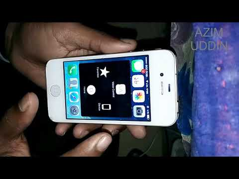 iPhone 4 Basic Introduction from owner of apple(azimuddin)