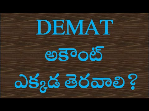 WHARE ARE  THE OPENING DEMAT ACCOUNT |STOCK MARKET BASICS IN TELUGU