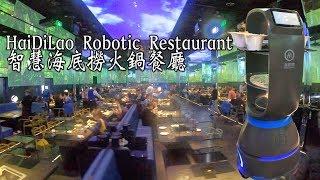 China Beijing HaiDiLao Robotic smart hotpot restaurant 中國北京智慧海底撈火鍋餐廳