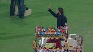 Shahid Khan Afridi Farewell at Gaddafi Stadium Lahore Pak vs World XI Final Match