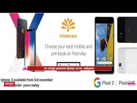 Poorvika Mobiles Unveils Co-Branded EMI Card with Bajaj Finance