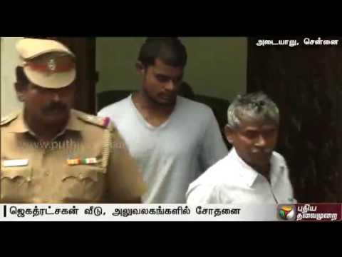 I-T officials seize Rs 15 crores in former DMK minister Jagathrakshakan's premises