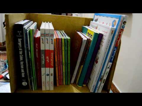 how to make bookcase with cardboard(very easy) كيف تصنع مكتبةكتب من الكارتون بطريقة سهلة )