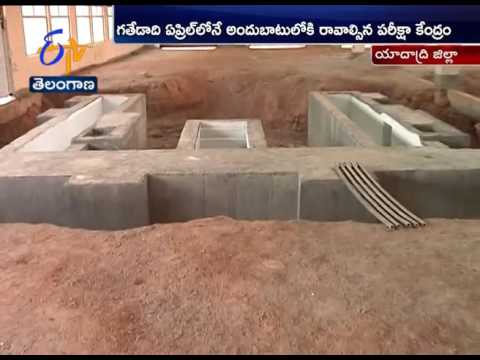 India's First Vehicle Fitness Center at Yadadri | Suffers Delay | Due to Officials Negligence