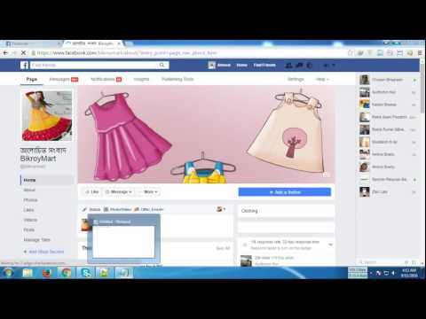 How To Change Fan Page Category on Facebook 2016