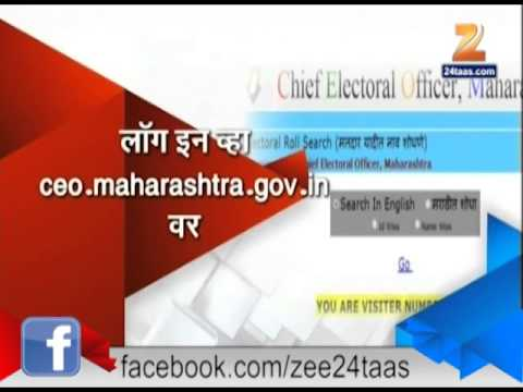 Check Your Names In Election List