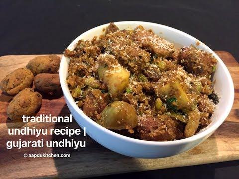 traditional undhiyu recipe | authentic undhiyu recipe | how to make gujarati undhiyu