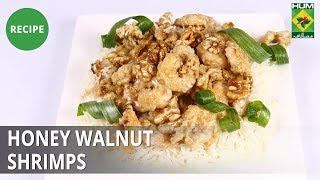 Honey Walnut Shrimps | Dawat | MasalaTV  | Abida Baloch