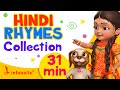 Hindi Rhymes For Children Collection Vol 2 24 Popular Hindi