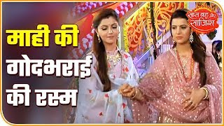 Shakti Astitva Ke Ehsaas Ki: Soumya takes part in god bharai ceremony of Mahi |Saas Bahu Aur Saazish