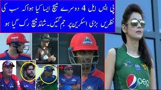 Dream Girl Spotted in PSL4 KK vs MS 2nd Match & WHAT Happened|Babar Azam Liam & Livingstone Record