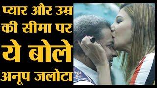 Anup Jalota ने बताया Bigg Boss में अगली बार किस Actress को ले जाना चाहते हैं