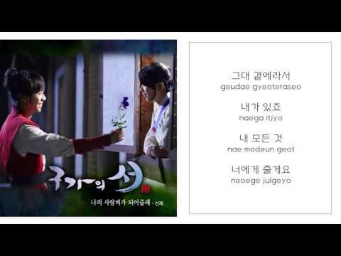 Lagu 4men Only You Gu Family Book
