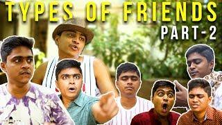 Types of Friends - Part 2 | Jump Cuts | Regular videos | Hari Baskar | Naresh Dillibabu