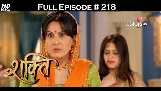 Shakti - 23rd March 2017 - शक्ति - Full Episode (HD)