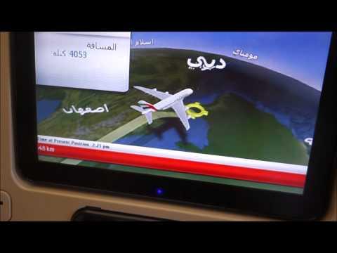 Emirates A380 Flight Rome to Dubai Economy plus Dubai Airport Hotel
