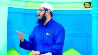 Ramadan ka istaqbal kaise kare ?by Abdul aziz