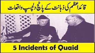 #5 Interesting Incidents of Quaid E Azam Muhammad Ali Jinnah In Urdu Hindi