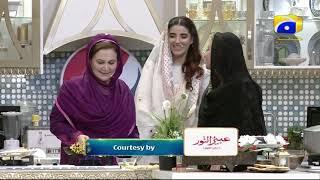 Geo Ramzan Iftar Transmission - Shahi Pasanday Aur Warqi Paratha Recipe by Naheed Ansari